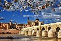 Cordoba, Sejarah yang Tinggal Cerita
