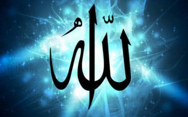 20 Sifat Wajib dan Mustahil Allah SWT